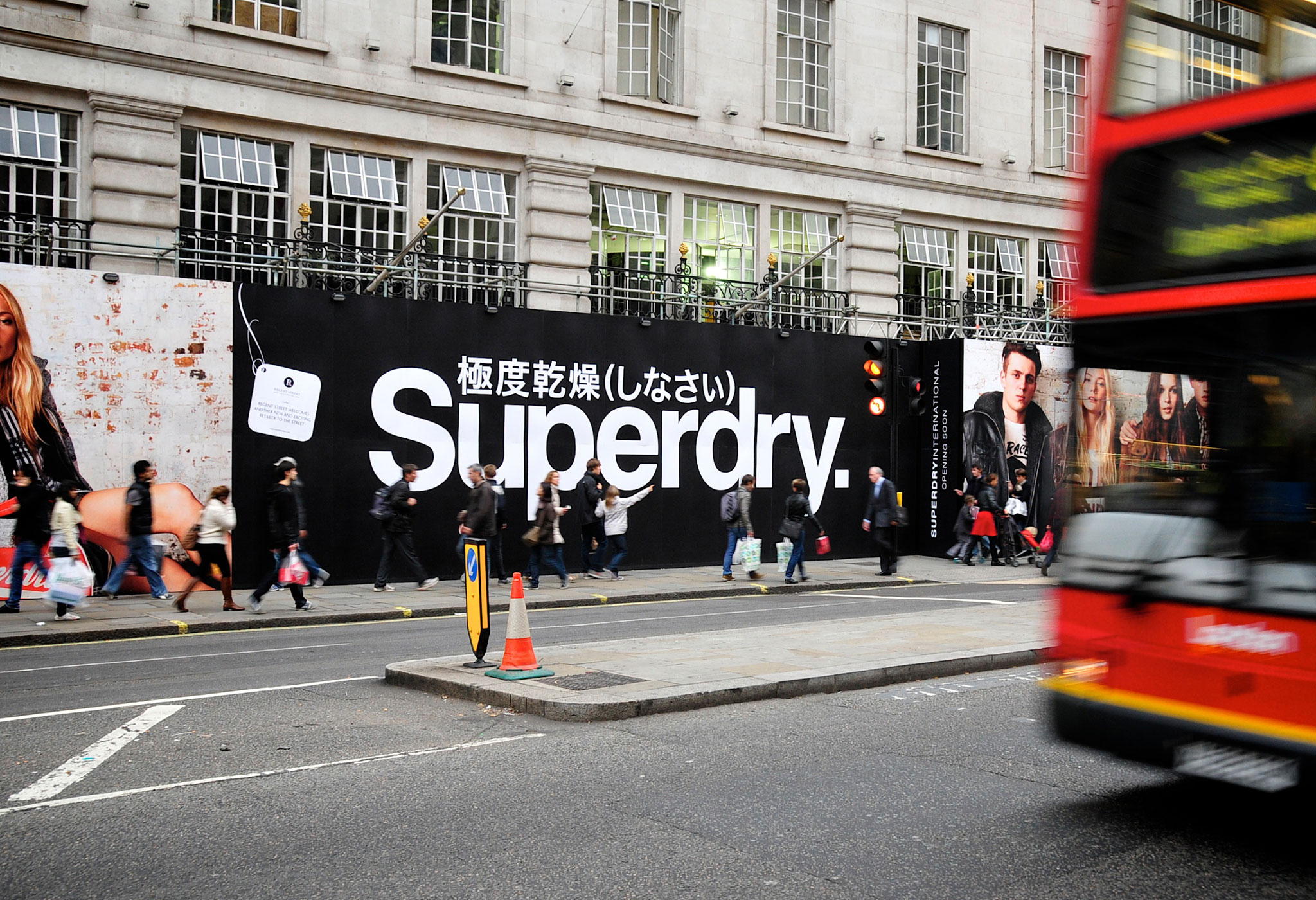 cfbbbfa4c Superdry signage | graphics | POS - Octink