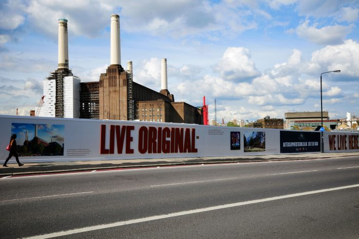 Battersea Power Station advertising hoarding by octink